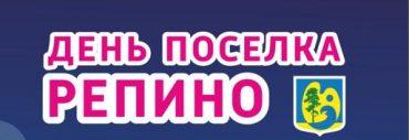 IMG_8406-17-07-19-01-27