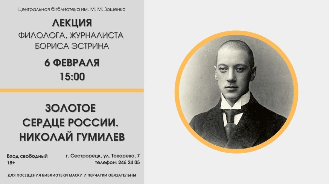 Лекция Бориса Эстрина 6 февраля (ВК)
