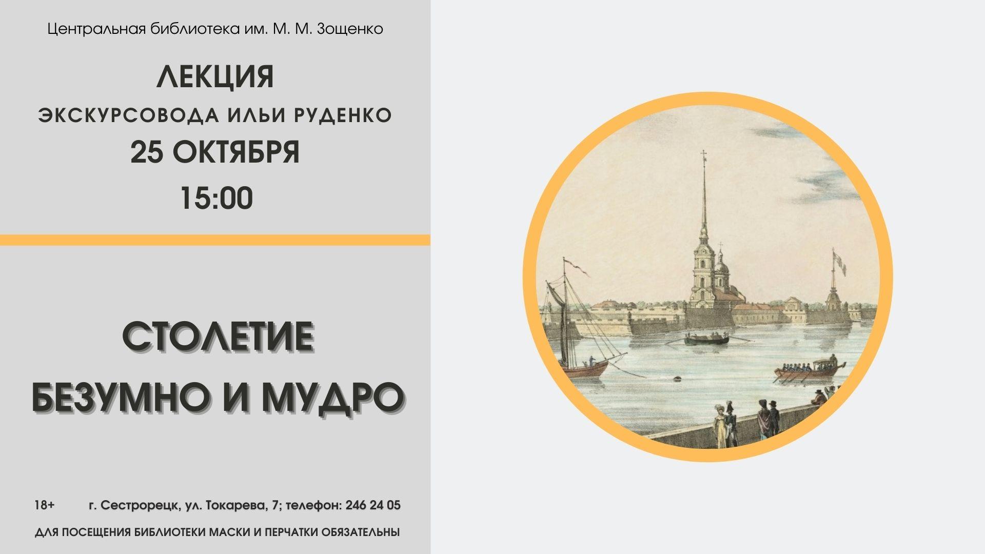 Лекция Руденко 25.10 (ВК)